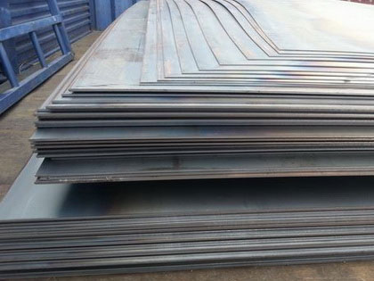 sale machine to bend carbon steel sheet